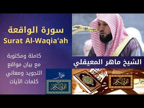 تحميل كتاب السودان والنفق المظلم pdf