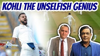 Kohli the UNSELFISH Genius | India Vs South Africa 2nd Test