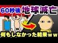 【マインクラフト】変態紳士のマインクラフト #10【ゆっくり実況】