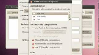Настройка VPN ISP Аист в Тольятти(, 2011-01-22T11:50:36.000Z)