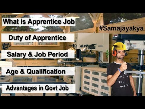 What Is Apprentice Job & Salary, Duty Of Apprentice, Qualification & Age, Institute In India