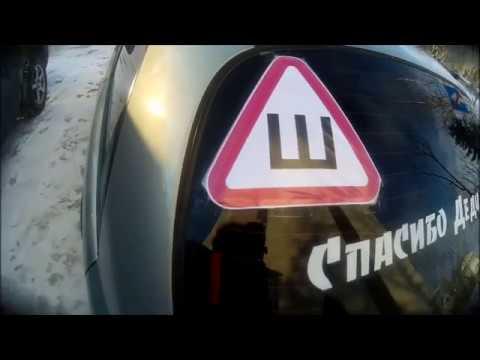 Знак Шипы: куда клеить, фото, видео ::