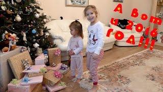Подарки на новый год.  Распаковываем огромную кучу новогодних подарков которые принёс Дед Мороз!(А вот наконец и готово видео где Я и Лика распаковываем наши подарки на новый год, мы их нашли под ёлкой,..., 2016-01-05T15:53:25.000Z)