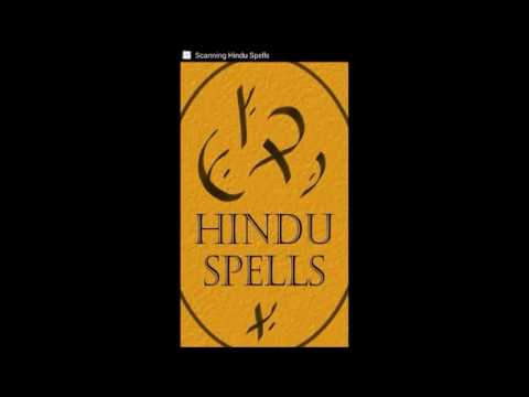 Spells Of Hinduism Apps On Google Play
