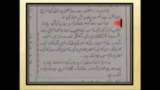 Zafrullah Khan ne Quade Azam ka Janaza Kyo nahi Perha ?