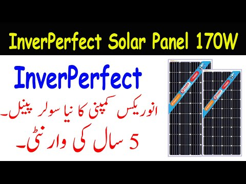 Inverex Inverperfect 170W MonoCrystalline Solar Panel Review