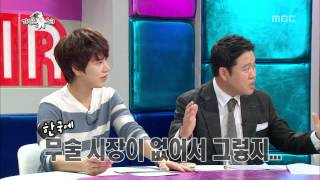 The Radio Star, Legend Fighter #04, 전설의 주먹 특집 20130731