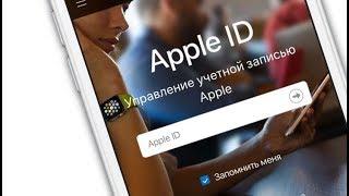 Як створити Apple ID на iPhone, iPad або на комп'ютері (інструкція 2019 року) | Яблык