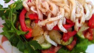 Салат с кальмарами  Фейерверк вкусов. Пошаговый рецепт