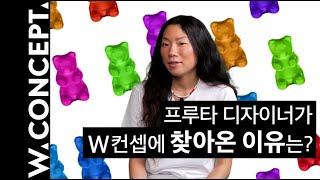 썸머 악세서리 | 콜라보레이션 | 스페셜 스토리 풀버전 공개! [컨택유conTAGyou]