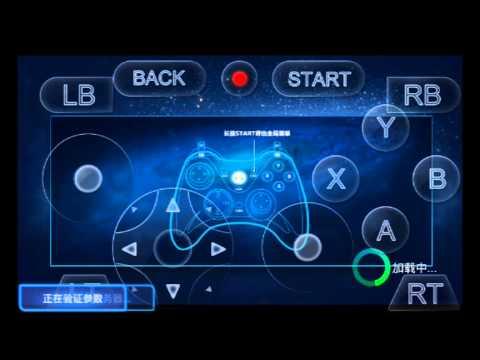 download cloud games xbox 360 apk