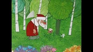Дед Мороз и лето Вот оно какое наше лето теремок тв песенки для детей союзмультфильм