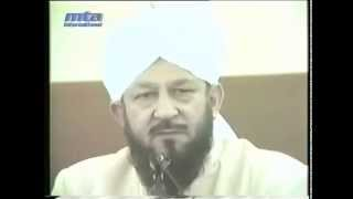 Friday Sermon 24 August 1984