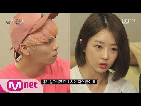 [THEGODOFMUSIC2][Clash Royale x The God of Music 2] Sang Min choosing SHINee Jonghyun – Part 3.EP.09
