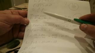 Как расчитать виток на шнек .(, 2017-02-09T21:48:33.000Z)