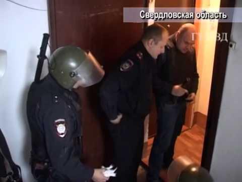 покажи, что он живой - захват заложника в Свердловске