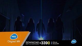 ศรัทธา : หิน เหล็ก ไฟ | Official MV