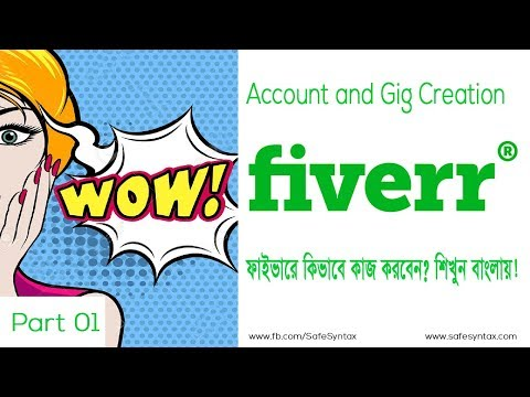 How To Create Fiverr Account And Gigs  || Fiverr Bangla Tutorial (Part - 01)