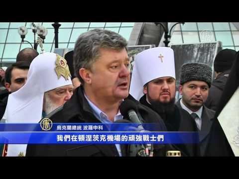 数千民众基辅独立广场祈祷和平