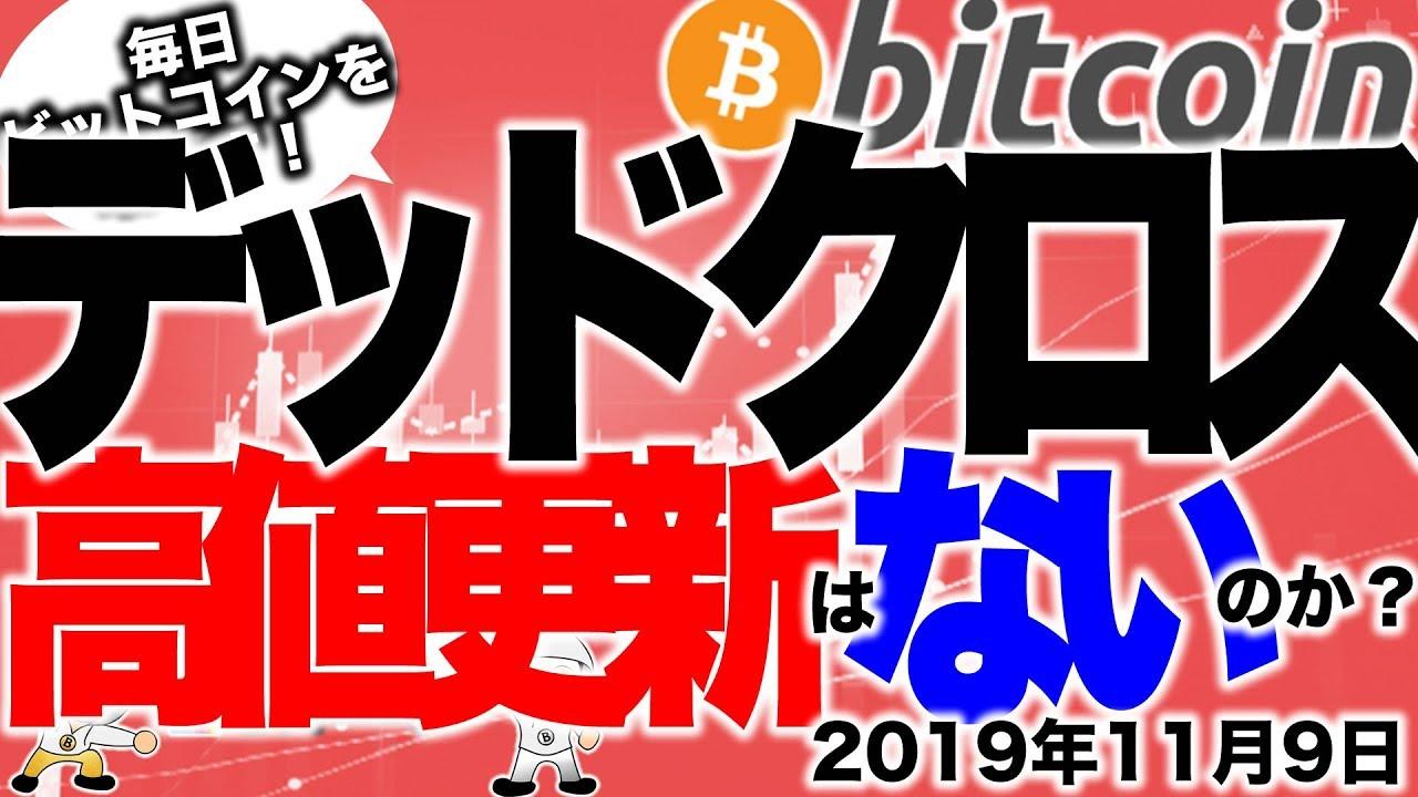 ビットコイン160万円をキープ!年末まで200万円は可能なのか?|暗号資産(仮想通貨)の将来の可能性〜初心者からの運用方法