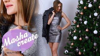 видео Платья на Новый 2017 год. 300 фото модных платьев.