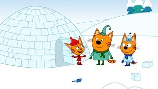Три кота - Снежный домик - 105 серия