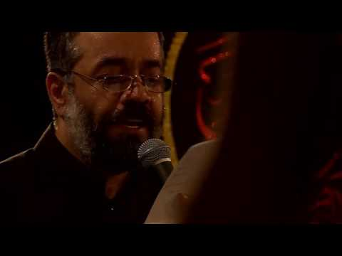Haj mahmoud karimi-nohe (zamine) 1438 youtube.