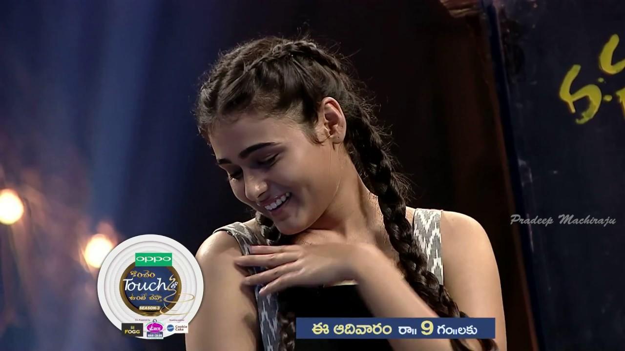 Konchem Touch Lo Unte Chepta Season 3 Shalini Pandey Promo Pradeep Machiraju Youtube