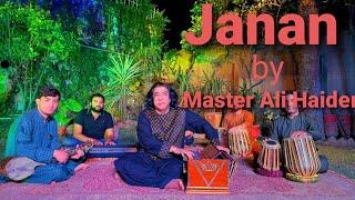 Master Ali Haider ||New Song 2021 || Janan || Pashto New Song Eid Gift