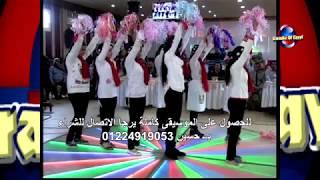 علمونا فى مدرستنا موسيقى ديمو بدون غناء 01224919053 حسين كاريوكى مصر