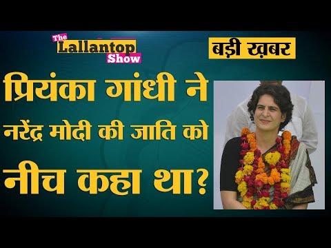 Priyanka Gandhi और Robert Vadra के विवादों की पूरी कहानी   The Lallantop