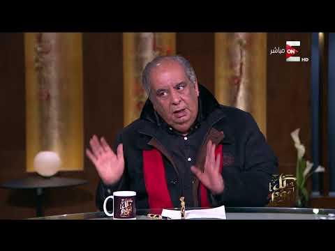 كل يوم - يوسف زيدان: فيلم المصير فضيحة وليس له علاقة بابن رشد  - نشر قبل 2 ساعة