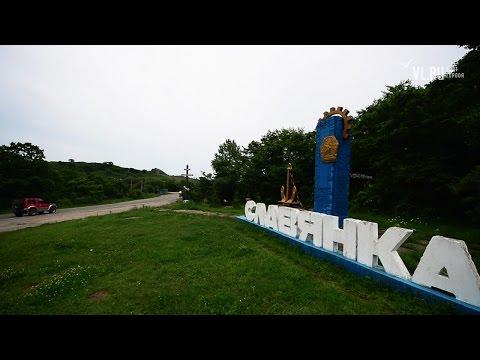 VL.ru дорога сначала на Славянку, потом где начинается грунтовка в бухту Северную
