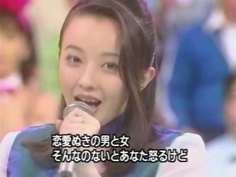 高橋由美子 最上級I LIKE YOU 1995-12-03