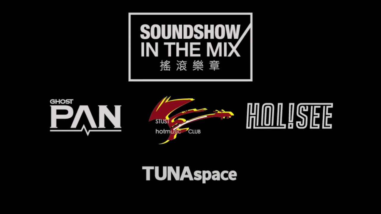 Download 20161201 Soundshow In The Mix - 搖滾樂章
