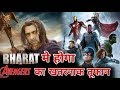 Bharat Movie Stunt will Be like Avengers | Because Seayoung Will be Stunt Direct in Salman Movie