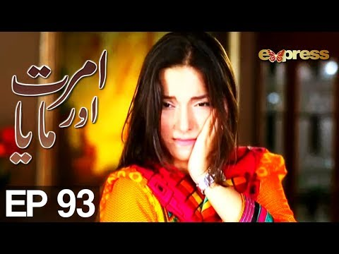 Amrit Aur Maya - Episode 93 - Express Entertainment Drama