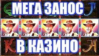 Супер выигрыш в КАЗИНО ВУЛКАН онлайн | игровые слоты вулкан платинум