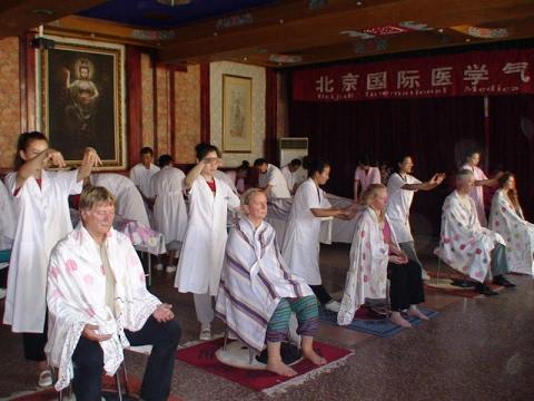 Beijing Traditional Medicine Exchange Center