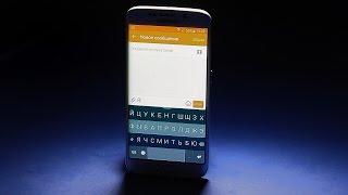 Лучшие Android Клавиатуры [Что скачать?]
