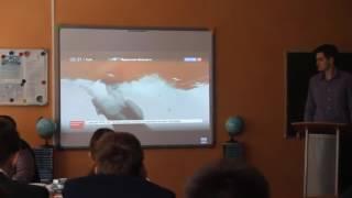 Тематический урок Арктика в 11А
