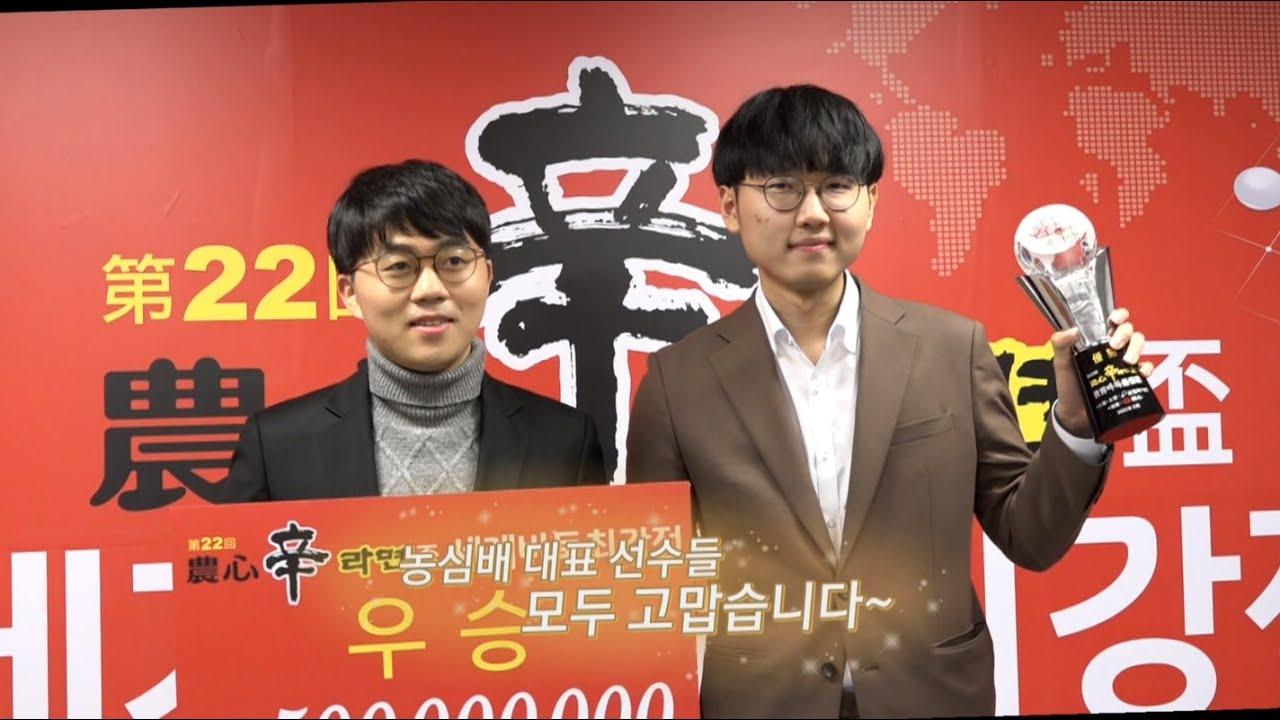 ★비공개 인터뷰 포함★ [농심배 연승 과정 다시보기] 대한민국 우승!