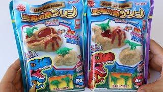 Dino Island Pudding