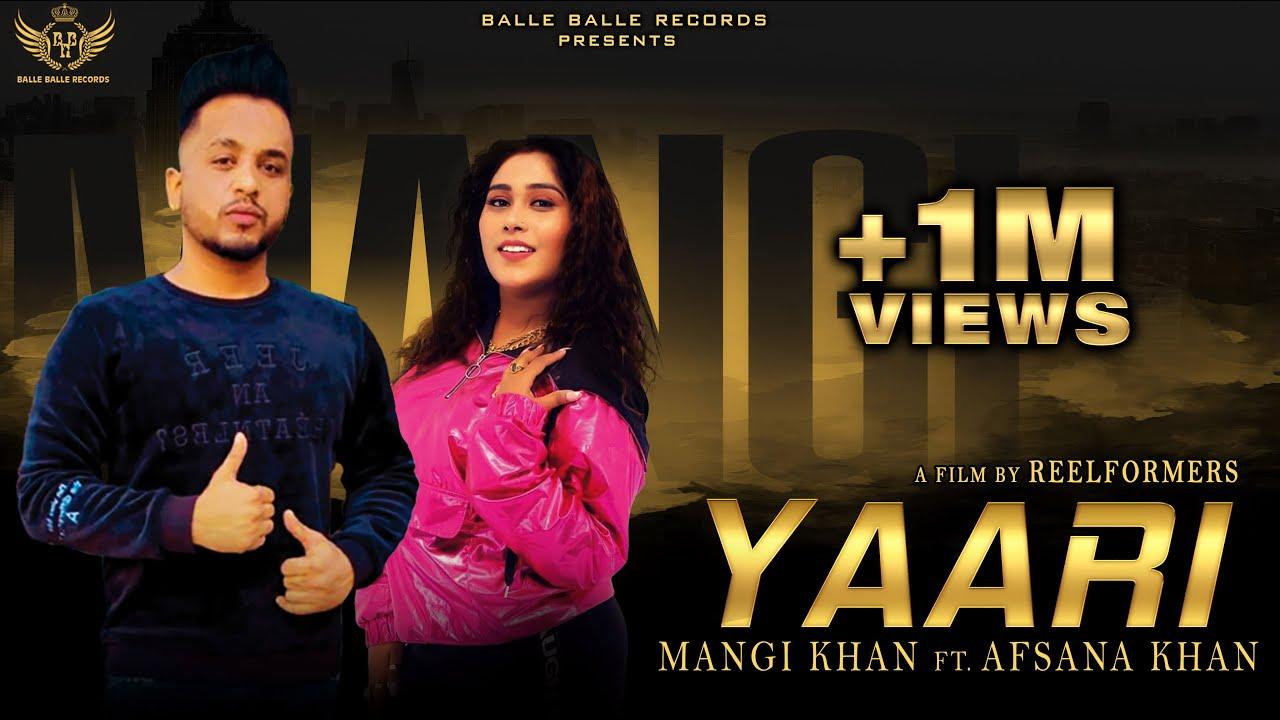 New punjabi song 2020 | Yaari - Mangi Khan &  Afsana Khan | Latest Punjabi song 2020 | Punjabi songs
