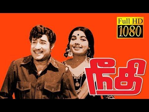 Superhit Tamil Movie | Needhi | Sivaji,J.Jayalalitha | Tamil HD Movie