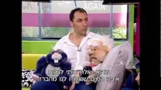 דוד שילמן בתוכנית
