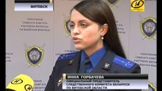 Пьяный студент Ветакадемии в Витебске избил до смерти однокурсника после совместного 'отдыха'