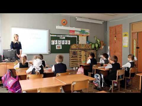 Интегрированное занятие  для учащихся с ОВЗ 1 класс Сказка Теремок
