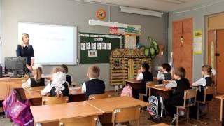 Интегрированное занятие  для учащихся с ОВЗ 1 класс