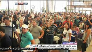 بالفيديو.. عميد بالجامعة البريطانية: مصر افتقدت اللياقة في التعامل مع حادث سقوط الطائرة الروسية